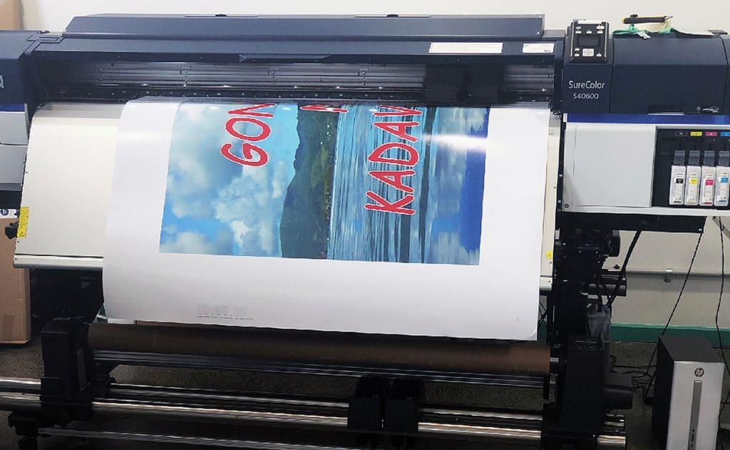 commercial print webv